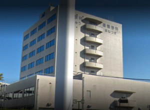 明治東洋医学院専門学校