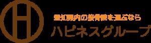 ハピネスグループ会社ロゴ