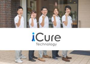 2019-05-01iCureテクノロジー株式会社