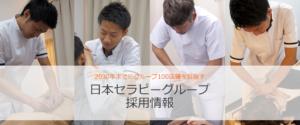 2019-05-13_16h32_29