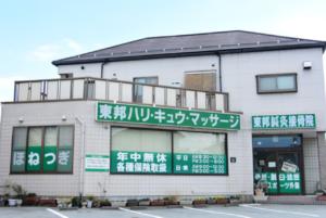 2019-05-18_15h27_13