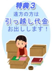 2019-05-19_19h03_31