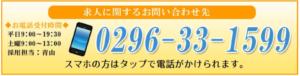 2019-05-19_19h37_24