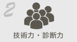 2019-05-25_11h21_54