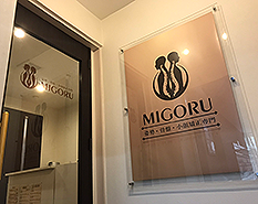 MIGORU