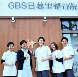 gbs_medical5