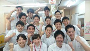 mirai_shinkyu2