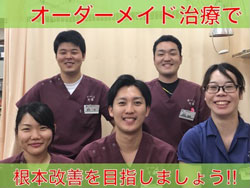 staff_jujo