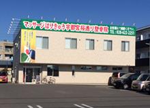 utsunomiyasakura01