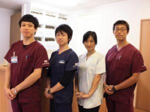 おざわ鍼灸・整骨院 -