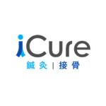 iCure鍼灸接骨院