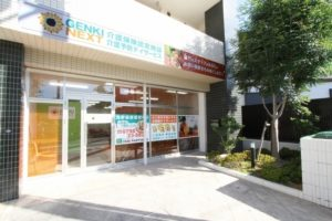 GENKINEXT高崎緑町