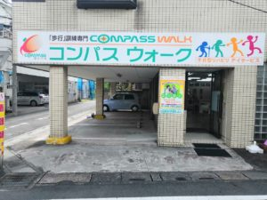 コンパスウォーク須坂