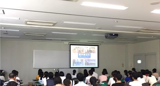 福岡医療 オープンキャンパス