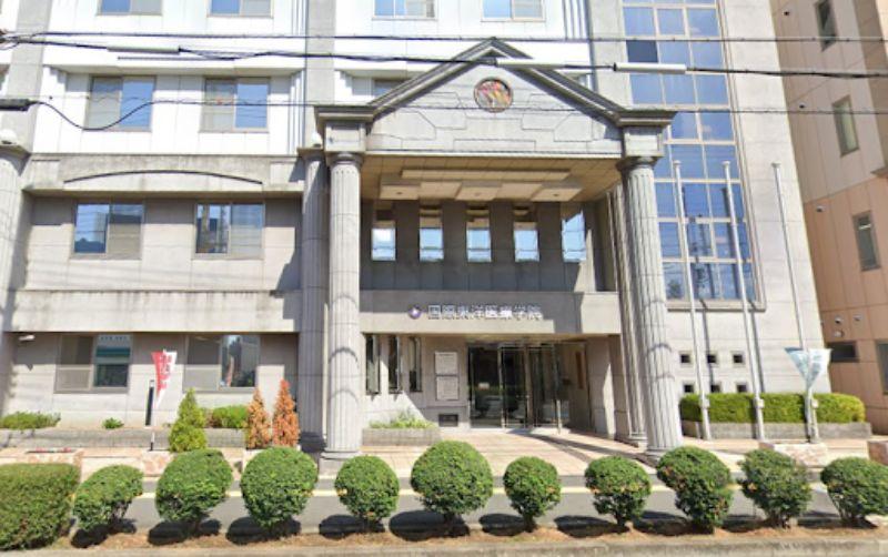 国際東洋医療学院